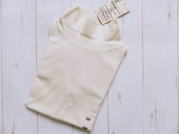 ハイネック長袖Tシャツ(アイボリー)1200円